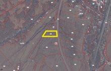 Продам землю 1,6 га промназначение под строительство АЗС, придорожного сервиса