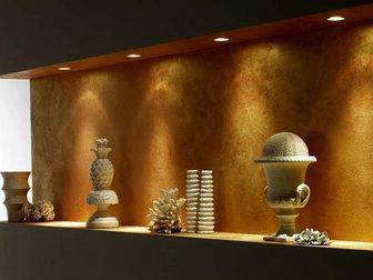 Уникальное фотографию  Дизайн и отделка декоративной штукатуркой 32806761 в Кемерово