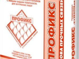 Продам гипсовую штукатурку, 25 кг мешок, цена розница-250 руб,  Действует система скидок от объема заказа,  Бесплатная доставка по городу Кемерово и Новокузнецк в Кемерово