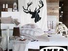 Изображение в Домашние животные Разное Новинки домашнего текстиля IKEA со скидками в Киеве 99