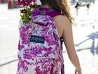 Свежее фотографию Разное Женский рюкзак 36748880 в Киеве