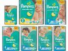 Фото в   Памперсы Pampers Active Baby в упаковке GIANT в Киеве 315