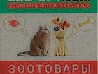 Новое изображение Корм для животных Цена от 120 грн, Немецкая марка «Josera» производит высококачественную органическую продукцию для животных уже на протяжении 70 лет, Благодаря собственной лабор 39810894 в Киеве