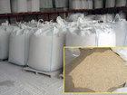 Свежее foto  Песок прокаленный, Песок для пескоструя, Песок для пескоструйных работ, 40581155 в Киеве