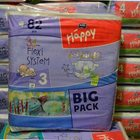 ������ ����� ���������� �������� �Bella Happy Big Pack�