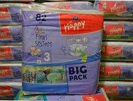"""Продам оптом подгузники Памперсы """"Bella Happy Big Pack"""" Продам оптом подгузники"""