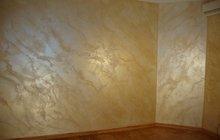 Шпаклевание, декоративная штукатурка, бои, окраска стен и потолков