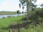 Просмотреть фотографию  продам земельный участок на берегу р, Вятка 33025832 в Кирове