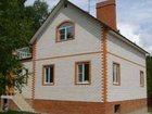 Скачать фото  дома, коттеджи 33757398 в Кирове