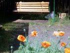 Foto в Недвижимость Земельные участки Продам сад с баней. Дом с печным отоплением, в Кирове 350000