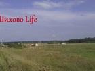 Скачать изображение  продаю земельный участок ШИХОВО, ул Цветочная 37346749 в Кирове