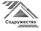 Просмотреть foto Строительство домов Строительство домов из кирпича 38621142 в Кирове (Кировская область)