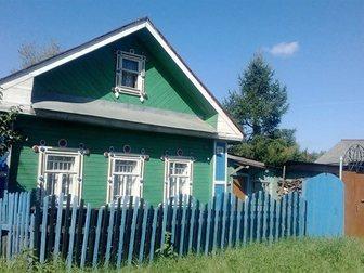 Свежее изображение Продажа квартир продам дом 33838044 в Кирове