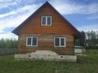 Смотреть foto  брусовой Дом 120 кв, м, в жилой деревне Перегудово 39280687 в Киржаче