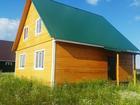 Скачать бесплатно изображение Дома земельный участок 12 соток с размещенным на нем новым жилым домом 39808218 в Киржаче