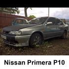 Бу запчасти ниссан примера Р10 ( Nissan Primera P10 )