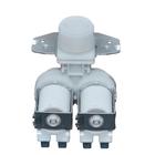 Клапан для стиральной машины LG, новый
