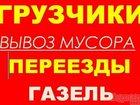 Просмотреть фотографию Транспортные грузоперевозки Грузчики, грузим все, мебель, вагоны, фуры и др 34279673 в Кисловодске