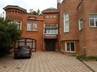 Просмотреть foto  Домовладение в Кисловодске 37914190 в Кисловодске