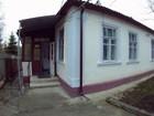Скачать бесплатно фотографию  Часть дома в Курзоне Кисловодска 43841983 в Кисловодске