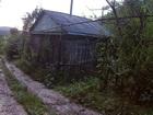 Скачать бесплатно фотографию Земельные участки Земельный участок в Кисловодске 43900120 в Кисловодске