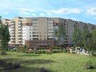 Фотография в Недвижимость Продажа квартир Квартира недорого от 45 до 66 кв. м. ( 42000 в Клине 1890000