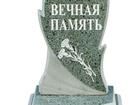 Изображение в Прочее,  разное Разное Памятники оптом от 2900 руб. с доставкой в Клинцах 2900