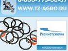 Свежее фото  Уплотнительное кольцо импортное 34388532 в Когалыме