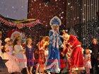 Скачать бесплатно foto Организация праздников Утренник в детском саду, яслях и начальной школе – особый новогодний праздник, 33776509 в Коломне