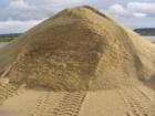 Смотреть фото Строительные материалы Песок карьерный, 38680183 в Коломне