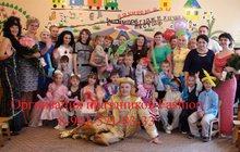 Праздники для детей и взрослых