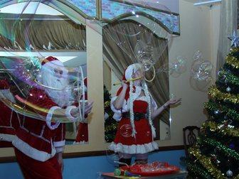 Свежее изображение Организация праздников Дед мороз на дом в Коломне, Воскресенске, Озёрах, Луховицах 33896497 в Коломне