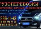 Свежее фото  Грузоперевозки 38660728 в Колпино