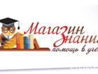 Скачать бесплатно foto Курсовые, дипломные работы Выполнение студенческих работ любой сложности 33078063 в Комсомольске-на-Амуре