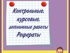 Уникальное foto  Магазин Знаний 33087787 в Комсомольске-на-Амуре