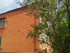 Просмотреть foto  Дом Краснодарский край 33685671 в Комсомольске-на-Амуре