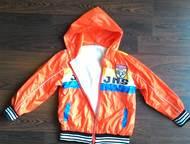 детская куртка куртка, в отл. состоянии, длина 48, рукава 41 см