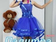 Детские нарядные платья в Комсомольске-на-Амуре Большой выбор детских нарядных п
