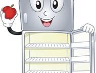 Приму даром рабочий холодильник Приму в дар рабочий холодильник бывший в использ