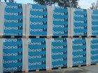 Скачать бесплатно foto Строительные материалы газосиликатные блоки полистиролбетонные перемычки кирпич жби с завода (Bobolit/Силабит) 33453018 в Королеве