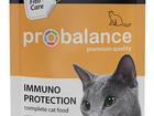 Новое фотографию Корм для животных Корм для кошек и собак ProBalance 34850608 в Королеве