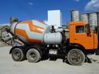 Увидеть foto  Бетонный завод в Королеве бетон раствор песок щебень керамзит 39654001 в Королеве
