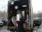 Просмотреть фотографию Транспортные грузоперевозки Грузоперевозки,услуги грузчиков ,утилзация старой мебели, 39744247 в Королеве