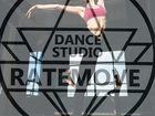 Скачать бесплатно foto  Открытие нового танцевального зала RateMove 68066646 в Королеве