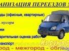 Фото в   - 24 ЧАСА! БЕЗ ПРАЗДНИКОВ И ВЫХОДНЫХ! -  в Костроме 250