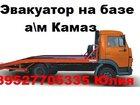 Скачать фотографию Разное Удлинить Камаз 4308 Маз Зубренок Зил Бычок переоборудование 33300426 в Костроме