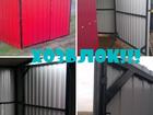 Скачать фотографию Разное Предлагаем хозблоки металлические по низким ценам 34410676 в Костроме