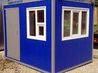 Уникальное изображение Разное Уютные,теплые строительные вагончики,бытовки в наличие и под заказ 34789718 в Вологде