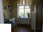 Просмотреть foto Аренда жилья сдам 2-х км, квартиру на ул, Советской 34991694 в Костроме