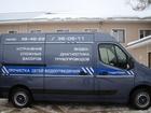 Скачать бесплатно фото Сантехника (услуги) Оперативная прочистка канализации 38741232 в Костроме